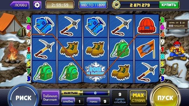 Играйте в свое удовольствие в Адмирал Х казино